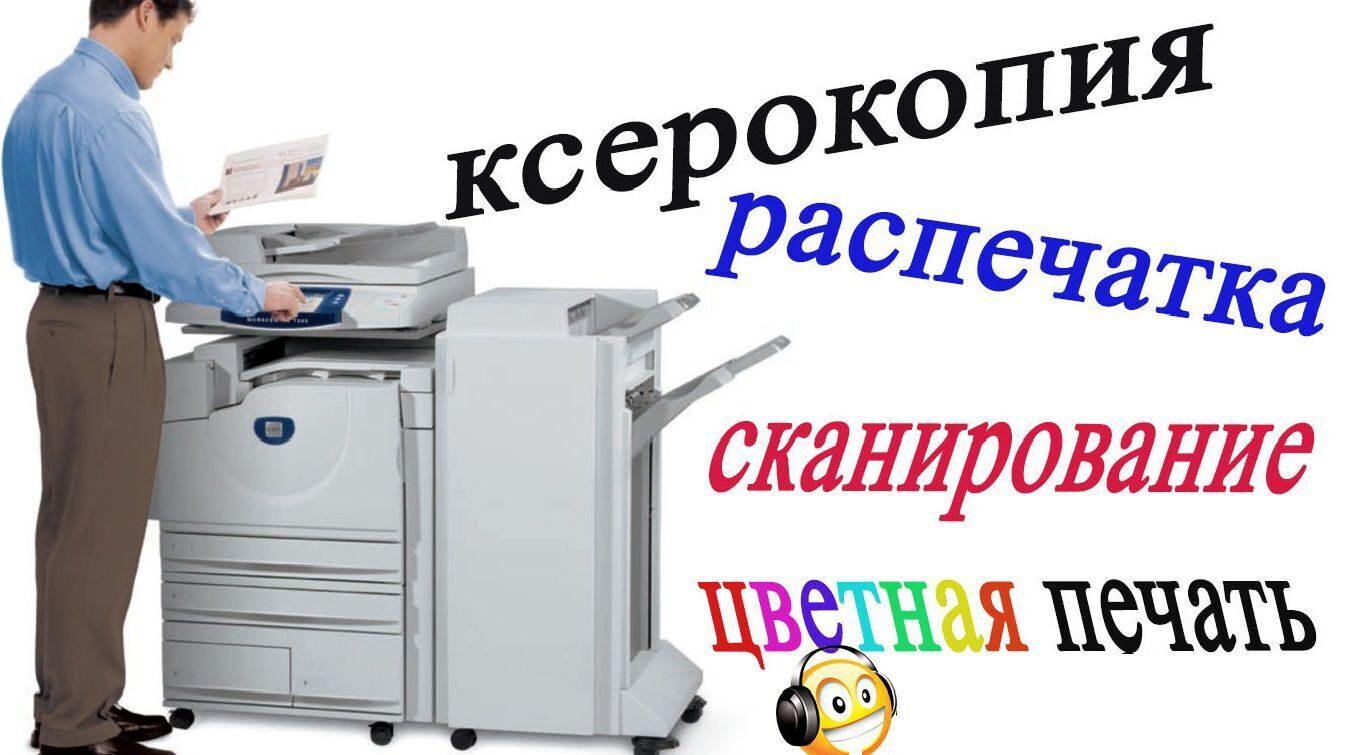 ставрополь фото распечатать